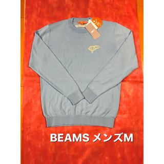 ビームス(BEAMS)の⭐️シバ様専用です⭐️BEAMS⭐️セーター⭐️今季物 新品未使用(ウエア)