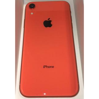 Apple - 美品!!早い者勝ちiPhone XR SIMフリー電池残量100%