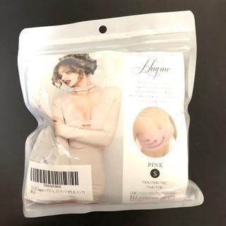 ハグミー Hugme バストアップ育乳ブラ S・ピンク