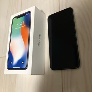 iPhone - iPhoneX 256GB Silver au 動作正常確認済み