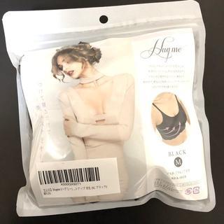 ハグミー Hugme バストアップ育乳ブラ M・ブラック(ブラ)