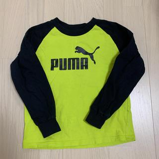 PUMA - プーマ