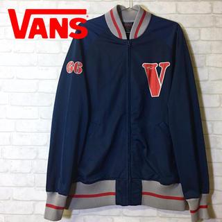 VANS - 【vans】バンズ パーカー スタジャン トラックジャケット/Mサイズ
