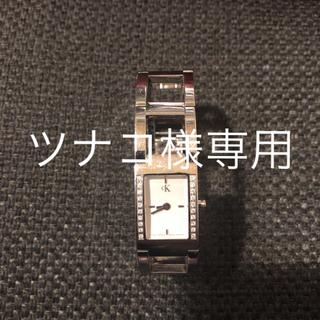 シーケーカルバンクライン(ck Calvin Klein)のカルバンクライン腕時計(腕時計)