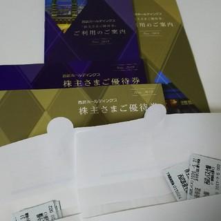 サイタマセイブライオンズ(埼玉西武ライオンズ)の西武鉄道株主優待乗車証12枚 冊子2冊(鉄道乗車券)