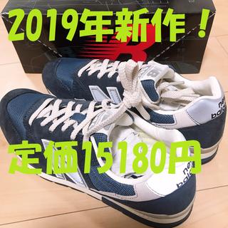 ニューバランス(New Balance)のnew balance 新作2019 スニーカー(スニーカー)