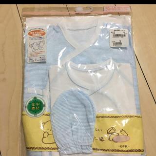 西松屋 - 新生児 肌着セット