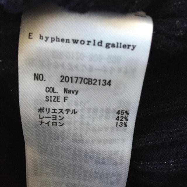 E hyphen world gallery(イーハイフンワールドギャラリー)の未使用! ラメ ニット ネイビー レディースのトップス(ニット/セーター)の商品写真