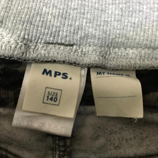 MPS(エムピーエス)のmps コーディロイパンツ 140 キッズ/ベビー/マタニティのキッズ服 男の子用(90cm~)(パンツ/スパッツ)の商品写真