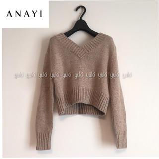 ANAYI - ANAYI ラメ入りニット プルオーバー  セーター