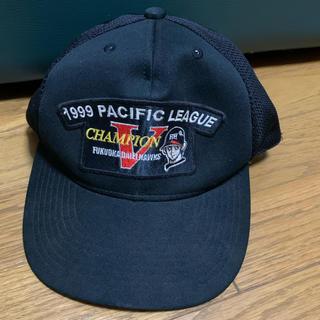 ミズノ(MIZUNO)のあぶさん 1999年福岡ダイエーホークスチャンピオン記念キャップ(記念品/関連グッズ)