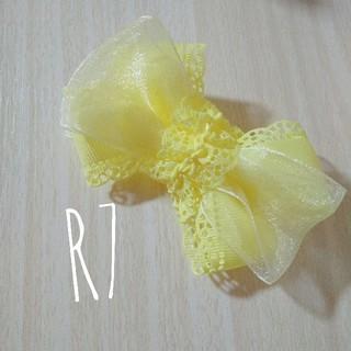 【R7】ふんわりリボンバレッタ レモン