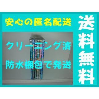 からかい上手の(元)高木さん 山本崇一朗 [1-6巻 コミックセット/未完結]
