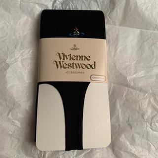 Vivienne Westwood - ヴィヴィアンウエストウッド 10分丈トレンカ