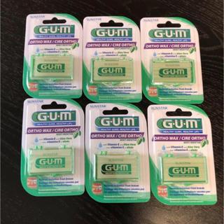 サンスター(SUNSTAR)の新品 矯正用 ワックス 米国製 歯列矯正 サンスター GUM 6セット ビタミン(口臭防止/エチケット用品)
