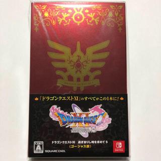 Nintendo Switch - 【ゴージャス版】ドラゴンクエストXI 過ぎ去りし時を求めて S