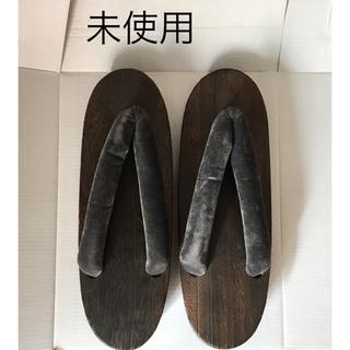 浴衣に!女性用ダークカラー下駄♡大きめサイズ(下駄/草履)