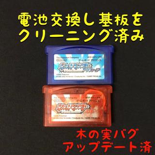 ゲームボーイアドバンス(ゲームボーイアドバンス)のポケットモンスター  サファイア と ルビー(携帯用ゲームソフト)