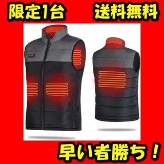送料無料 電熱ベスト USB充電 防寒対策 ジャケット A235(ダウンベスト)