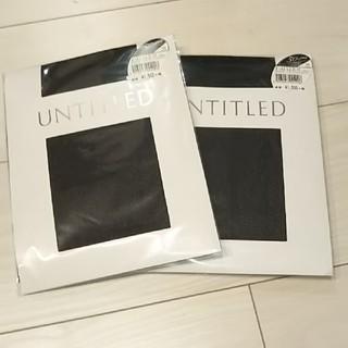 アンタイトル(UNTITLED)の⑪UNTITLED、アンタイトル  タイツ  L~LLサイズ  2足セット(タイツ/ストッキング)
