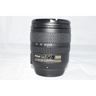 Nikon - Nikon AF-S 18-70mm カビの混入あり