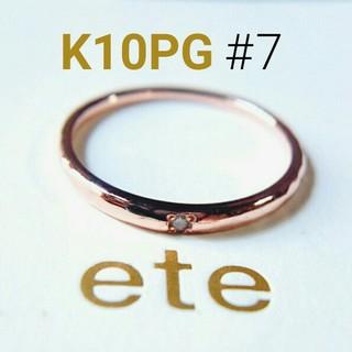 ete - k10PG レイヤードクラフト ダイヤ リング