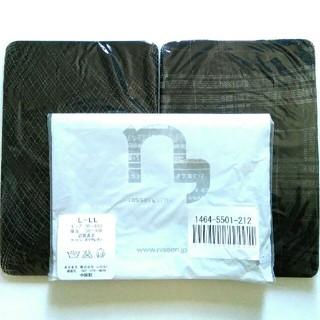 ニッセン - 発熱パンスト ブラック 柄 2種セット