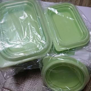 アサヒケイキンゾク(アサヒ軽金属)の未使用 アサヒ軽金属工業 シリコンシェフ 3個(容器)