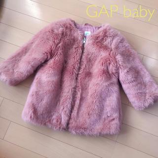 ベビーギャップ(babyGAP)のbaby GAP☆ファーコート(コート)