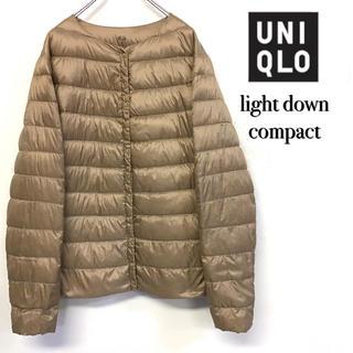 UNIQLO - 美品 UNIQLO ウルトラライトダウンコンパクト ベージュ系 XL