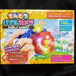 新品未開封非売品 電動バブルカメラ シャボン玉 (その他)