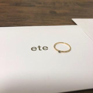 エテ(ete)のete ring☆値下げ(リング(指輪))