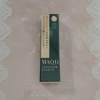 マキアージュ(MAQuillAGE)のマキアージュ コンシーラースティック EX ライト 新品未開封(コンシーラー)