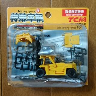 藤本サービス Nジオシリーズ特殊車両 第2弾TCMフォークリフトFD430