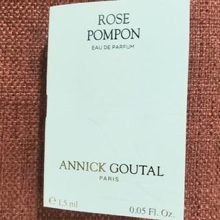 アニックグタール(Annick Goutal)のローズポンポン アニックグタール 1.5ml(香水(女性用))