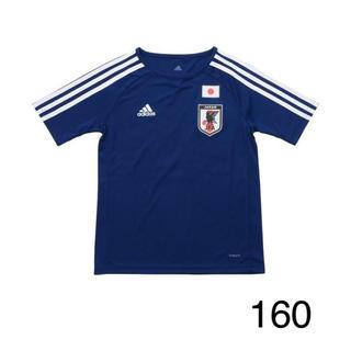 adidas - アディダス サッカー KIDS サッカー日本代表 ホームレプリカTシャツ