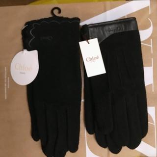 クロエ(Chloe)の新品 未使用 手袋 グローブ クロエ  レザー カシミア ウール ブラック(手袋)