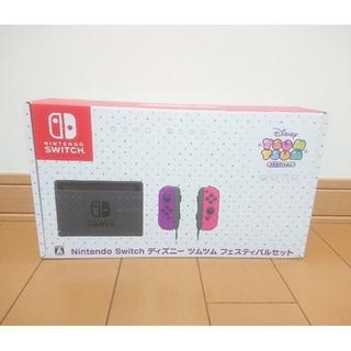 Nintendo Switch - 新品・未使用 ニンテンドースイッチ ツムツム 本体