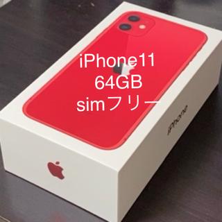 Apple - iPhone 11 simフリー 64GB RED