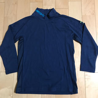 UMBRO - ⭐️美品⭐️キッズ長袖Tシャツ アンブロ 150