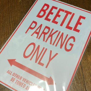 Volkswagen - BEETLE パーキングオンリー ブリキ看板