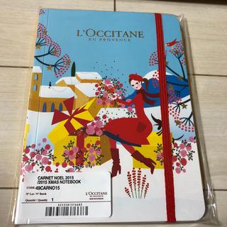 L'OCCITANE - ロクシタン ノート 2015年 非売品