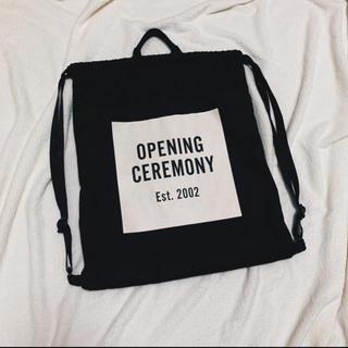 オープニングセレモニー(OPENING CEREMONY)のopening ceremonyナップザック(リュック/バックパック)