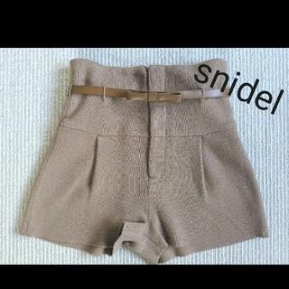 snidel - snidel ニットパンツ