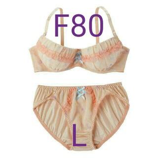 大きいサイズ♡ブラ&ショーツのセット♡F80 L(ブラ&ショーツセット)
