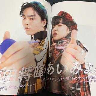 ROCKIN'ON JAPAN 2018年10月号 Vol.500