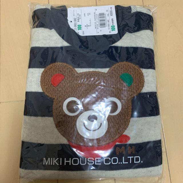 mikihouse(ミキハウス)のmikihouse Tシャツ キッズ/ベビー/マタニティのキッズ服 男の子用(90cm~)(Tシャツ/カットソー)の商品写真
