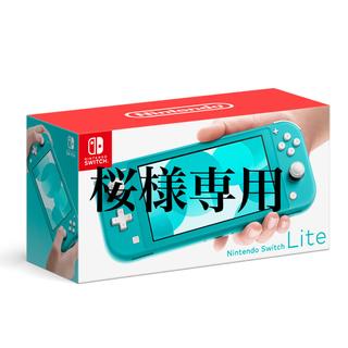 任天堂 - Nintendo Switch  Lite ターコイズ 【新品・未使用】