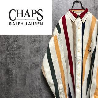 Ralph Lauren - 【激レア】チャップスラルフローレン☆刺繍ロゴカラーマルチストライプシャツ 90s