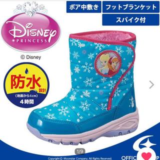ムーンスター(MOONSTAR )のアナ雪 ブーツ 新品18(ブーツ)